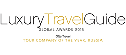 Luxury Travel Guide Award Olta Travel